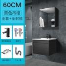 浴櫃 浴室櫃組合洗手盆洗臉現代簡約實木衛...