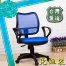 《嘉事美》麥加優質辦公椅 PU成型泡綿 ...
