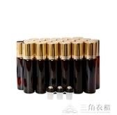 精油超市精油加厚滾珠瓶24支裝10ML精油香水分裝空瓶玻璃茶色避光 三角衣櫃
