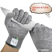 13針防割手套5級防割手套3級防割手套防護手套釣魚工業 朵拉朵YC