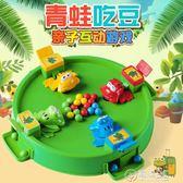 兒童玩具1-2歲寶寶4拼裝3-6周歲5男孩子7益智力8積木9-10女孩12   電購3C
