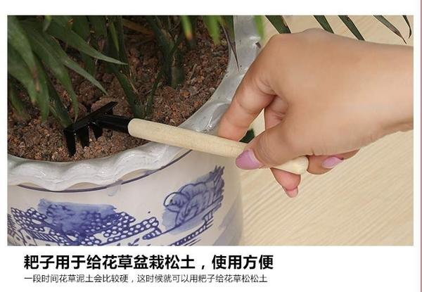 TwinS迷你DIY園藝工具三件套 鏟耙鍬多肉植物盆栽栽種【太可愛了 辦公桌有小盆栽必備】