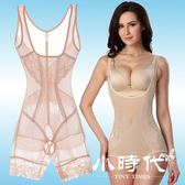 無痕連體塑身衣美體收腹塑身內衣 CX-16