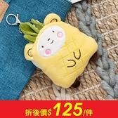 【專區滿618享8折】動物果友會-菠菠熊零錢包吊飾-生活工場