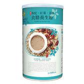 綠源寶~綜合枸杞、紅棗、黃耆食膳養生粉 500公克/罐   *2罐