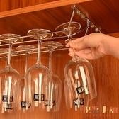 304不銹鋼紅酒杯架倒掛家用葡萄酒高腳杯架懸掛吊杯架【倪醬小舖】