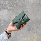 時尚女士錢包女短款三折小錢包女零錢包卡包皮夾【繁星小鎮】
