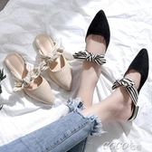 懶人鞋 平底鞋夏季外穿韓版新款包頭蝴蝶結仙女鞋尖頭懶人涼拖 新品