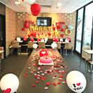 【求婚浪漫氣球套餐豪華版】附打氣筒 派對布置 告白氣球 慶祝 DIY 情人節 婚禮  [百貨通]