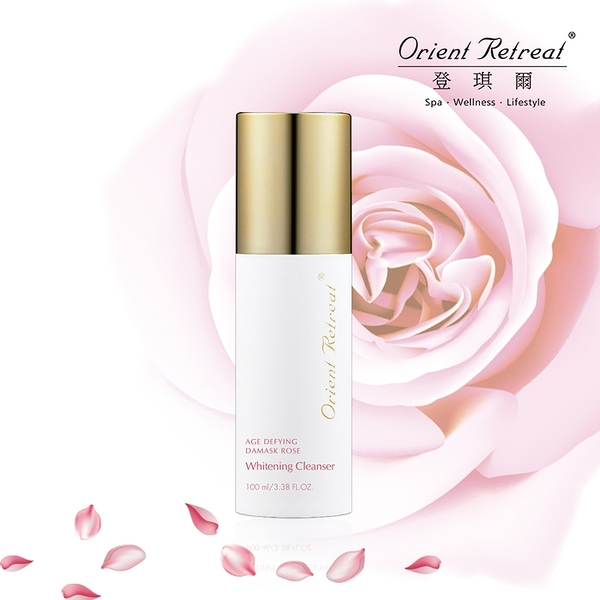 【Orient Retreat登琪爾】 大馬士革玫瑰抗老潔膚露 Age Defying Damask Rose Whitening Cleanser(120ml/瓶)