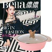 《Bella儂儂雜誌》1年12期 贈 頂尖廚師TOP CHEF玫瑰鑄造不沾萬用鍋24cm(適用電磁爐)