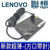 聯想 LENOVO 65W 原廠規格 新款超薄 變壓器 IdeaPad Flex 14 59395491 59395495 59395501 59395991 14D G40-50 G50-30