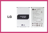 LG K10 (2017) 專用電池 BL-46G1F (台灣電檢-密封袋裝)
