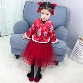 【春季上新】女童連身裙冬裝2019新款兒童加厚中國風旗袍外套網紗公主裙套裝
