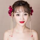 限定款新娘造型頭飾新品(免運)流蘇紅色日韓對夾邊夾髮飾結婚禮婚紗禮服配飾品