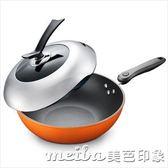 邦仕尼炒鍋不黏鍋無油煙鍋鐵鍋電磁爐通用平底鍋具不沾鍋廚房igo 美芭