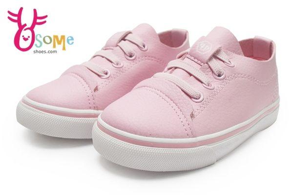 小童休閒鞋 經典暢銷款 鬆緊帶懶人便鞋K7329#粉◆OSOME奧森童鞋/小朋友