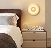 床頭燈 智能人體感應小夜燈光控觸碰夜間臥室過道可充電式自動睡眠燈【快速出貨八折下殺】