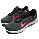 Nike 慢跑鞋 Wmns Runallday 灰 紅 白底 女鞋 運動鞋 透氣避震【PUMP306】 898484-008