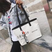 雙十一返場促銷秋冬帆布大包包女2018新款潮韓版百搭托特包大學生上課手提單肩包
