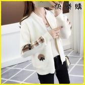 毛衣 保暖針織開衫短款寬鬆棒球服刺繡毛衣外套