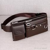 腰包寶諦袋鼠真皮男腰包手機包多功能大容量男士胸包休閒牛皮斜背包潮 傑克型男館