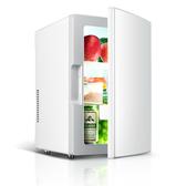 電壓220v保鮮櫃家用小型迷你小冰箱幼兒園食品留樣櫃單門冷藏櫃 小飯桌 生活樂事館