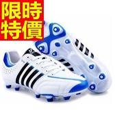 足球鞋-簡約流行運動男釘鞋61j35【時尚巴黎】