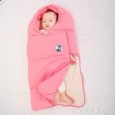 ins羽絨棉睡袋冬嬰兒防踢被新生加絨睡袋冬天加厚寶寶 防踢被嬰兒  千千女鞋