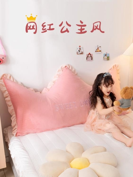 兒童床頭靠墊皇冠ins網紅公主床上軟包靠枕榻榻米抱枕大靠背墊 1995生活雜貨