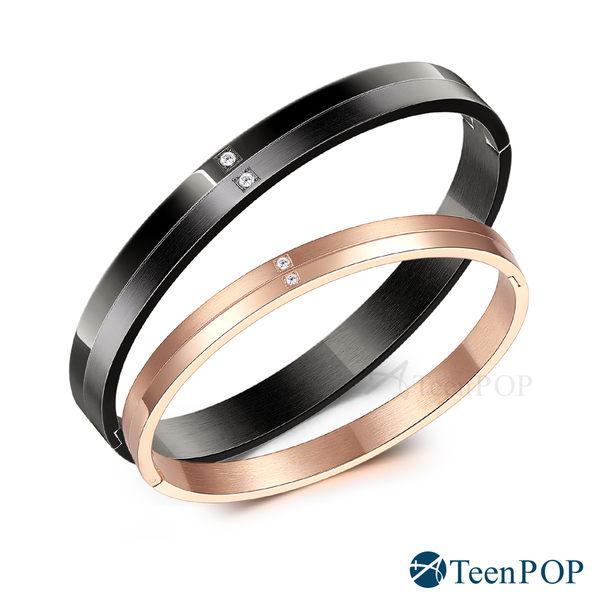 情侶手環 ATeenPOP 西德鋼手環 守護永恆 黑玫款*單個價格*