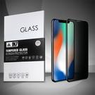 【默肯國際】IN7 APPLE iPhone XS Max (6.5吋) 防窺3D全滿版9H鋼化玻璃保護貼 疏油疏水