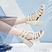 高跟鞋 2021夏季新款韓版休閒涼鞋女粗跟高跟休閒魚嘴真皮涼鞋女 16【快速出貨】