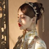 頭飾 新娘頭飾結婚中式秀禾服飾品古裝大氣髮飾套裝復古婚禮龍鳳褂配飾【美物居家館】