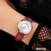 女錶手錶女時尚潮流韓版女士休閒學生女錶真皮帶石英錶女防水MBS『潮流世家』