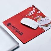 加厚鼠標墊可愛卡通小號護腕游戲鼠標墊防水個性創意桌面墊男女 夢藝