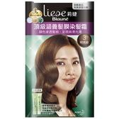 【即期品】Liese 莉婕 頂級涵養髮膜染髮霜 3 明亮棕