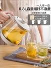 養生壺0.8L升迷你小容量辦公室mini全自動小型玻璃電煮花茶器-享家生活館