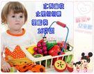 麗嬰兒童玩具館~益智早教-扮家家酒廚房玩...