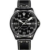 Hamilton 漢米爾頓 KHAKI AVIATION 飛航運動玩家機械腕錶-黑/46mm H64785835