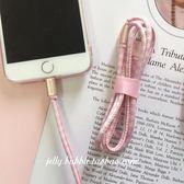 數據線*jelly bubble*定制 粉色愛心少女心格子蘋果iphone充電線數據線       萌萌小寵