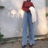 早秋chic褲子復古寬鬆高腰百搭喇叭闊腿長褲韓版牛仔褲女2019新款