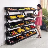 超市蔬菜水果貨架展示架置物架創意多層菜架商用便利店架子果蔬架 NMS小明同學