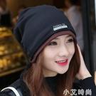 帽子女秋冬包頭帽時尚套頭帽韓版潮頭巾帽多用圍脖百搭保暖月子帽 小艾新品