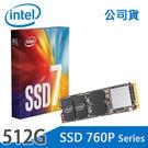 【免運費-公司貨】Intel 760P 512GB M.2 2280 SSD 固態硬碟 5年保