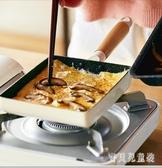 平底鍋 燒鍋早餐厚蛋蛋卷煎蛋不粘鍋麥飯石方形迷你小煎鍋 QX7413 『寶貝兒童裝』