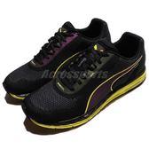 Puma 慢跑鞋 Speed 500 Ignite Nightcat 2 黑 黃 反光 夜跑 運動鞋 男鞋【PUMP306】 18995101
