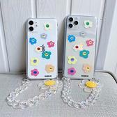 蘋果 iPhone11 Pro Max XR XS MAX iX i8+ i7+ SE 2020 微笑花朵掛繩殼 手機殼 全包邊 保護殼