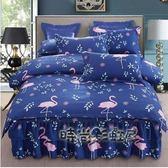 韓版公主風加厚床裙磨毛四件套純棉床罩款式全棉被套1.5/1.8M床上「時尚彩虹屋」