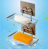 雙慶5126 ~一個裝~家居強力吸盤不銹鋼肥皂盒衛生間壁掛式皂盒